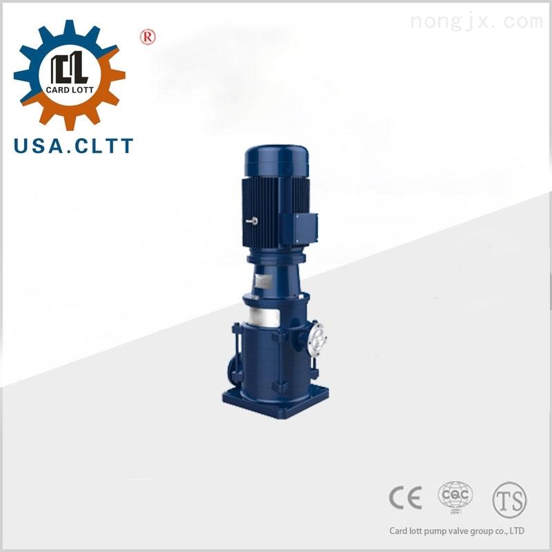 进口不锈钢立式多级管道泵