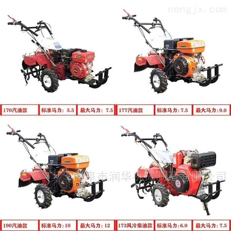全自动微耕机 可以除草开沟的旋耕机