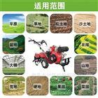 翻土效果好的微耕机 高端配置柴油旋耕机