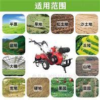 小型旋耕机技术参数 拖拉机配套微耕机