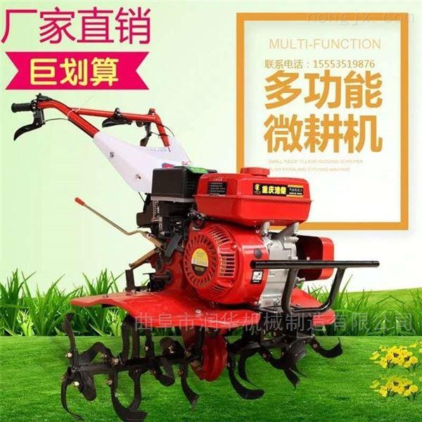 正确使用柴油微耕机方法 四驱开沟机简介