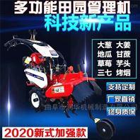 农用微耕机价格 出售新型旋耕机