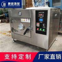 一批全新微波干燥机出售-功能齐全-用途广泛