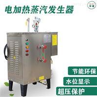 旭恩立式高效小型天然气蒸汽发生器