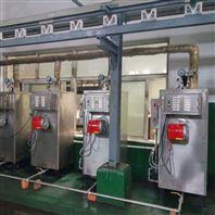 旭恩节能高效小型天然气蒸汽发生器