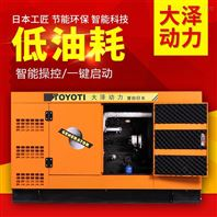 20kw静音柴油发电机自发式大尺寸