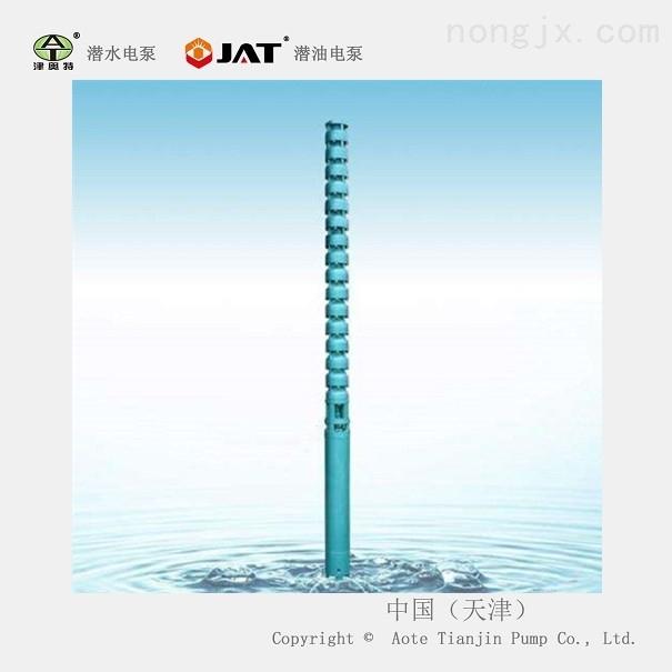 100千瓦高压冬季供热水潜水泵
