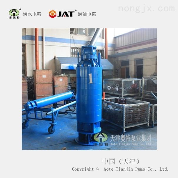 2300kw大功率61系列矿用潜水泵