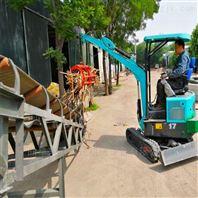 新型果园树木种植开沟平土一体式小挖机ljy7