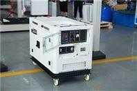 高原演习15kw静音柴油发电机