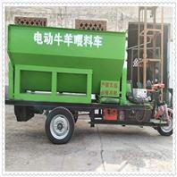 新疆电动牛羊喂料车 新能源牛羊撒料车