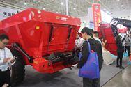 2019第十四届吉林农业机械展览会即将开启