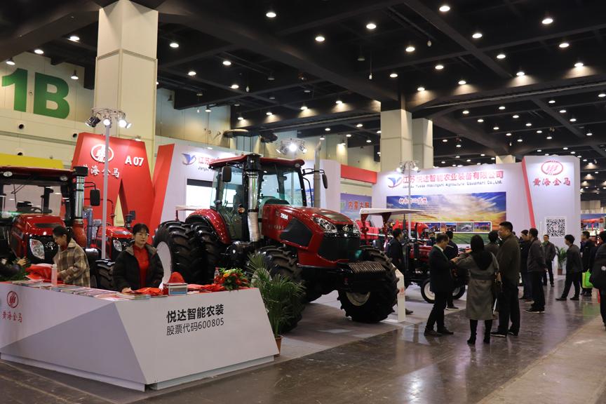 悦达智能农装亮相2019全国千赢国际城展