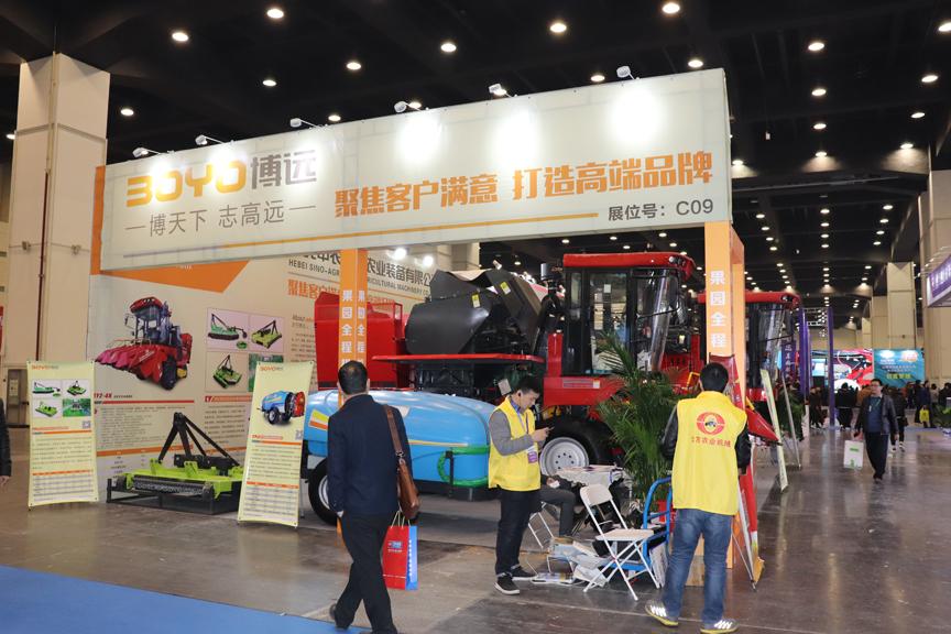 专注玉米机收20年:中农博远亮相2019全国千赢国际城展