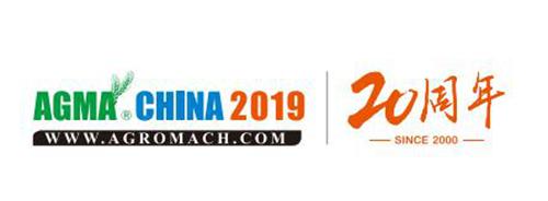 2019第十届江苏国际农业机械展览会即将举行(内附部分展商名单)