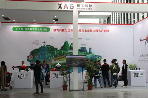 2019江苏千赢国际城展:极飞科技精准高效,助力江苏农垦现代化