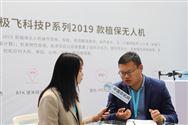 极飞科技:助力江苏农垦现代化