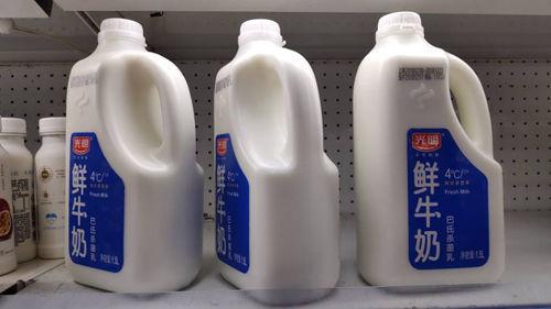 第十届中国奶业大会在天津举办