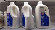 第十屆中國奶業大會在天津舉辦