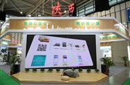 中國(南京)國際智慧農業展永不落幕,我們2020再相約!