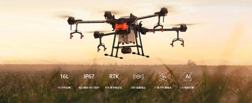 探索科學、高效、綠色植保新模式:大疆農業構建飛防生態系統