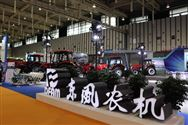 中国农机流通协会第七届二次理事会隆重召开 东风农机参与协会扶贫工作受表彰