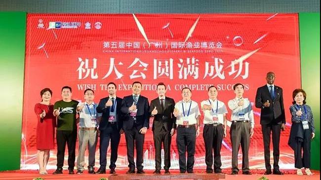 第五届广州国际渔博会圆满落幕,2020我们再相聚!