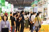 廣州世界農業博覽會正式揭幕