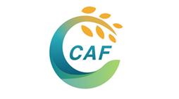 第四屆上海全國農產品博覽會
