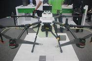 關于舉辦植保無人飛機操作技能展示暨全省植保無人飛機作業技能培訓班的通知