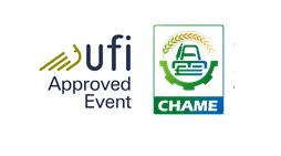 2020第15届中国(山东)国际农业机械展览会