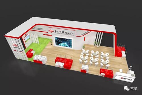 常柴与您相约2019中国国际农业机械展览会