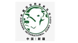 2020第二届宁夏农牧机械展览会暨首届青贮文化节