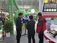 CIAME2019丨岩石科技亮相国际农业机械博览会