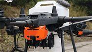 大,有可为丨DJI 大疆 T20 植保无人飞机发布