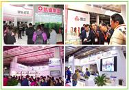 定了,2020第十一届农博会移师深圳国际会展中心!