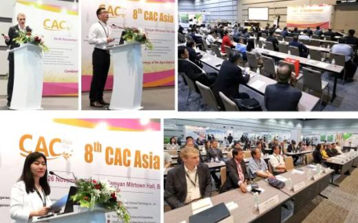第八届亚太农用化学品峰会及展览会在曼谷顺利进行