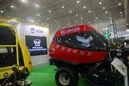 四川省农业农村厅关于加快畜牧业机械化发展的实施意见