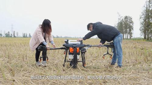 大疆农业T16全球开箱测评