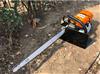 断根用挖树机 链条移苗机视频 新款起树机