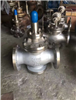 Y43W不锈钢蒸汽减压阀