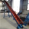 不锈钢U型管提升机  米粉用输送机Lj1
