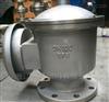 ZFQ-1-16C储罐保压呼吸阀