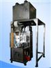 三角袋茶叶包装机YM-20DX