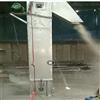 链斗式垂直上料机 煤粉用立式瓦斗输送机Lj1