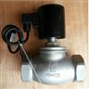 ZQDF-10P304丝口电磁阀