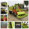 RH-QFC畜牧养殖机械 清粪车 柴油动力刮粪车